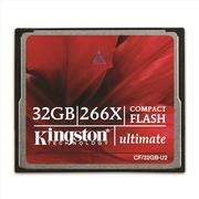 Kingston 32GB Ultimate U2 Compact Flash 266x