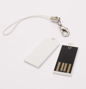Badite 2GB USB Capless Ultra Slim Storage Drive - White 5+ £1.99, 2-4 £2.25, 1 £2.49