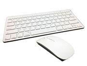 Apple Compatible Wireless Keyboard & Mouse Set White